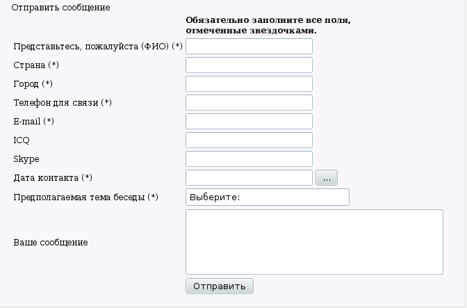 Вложенный файл: