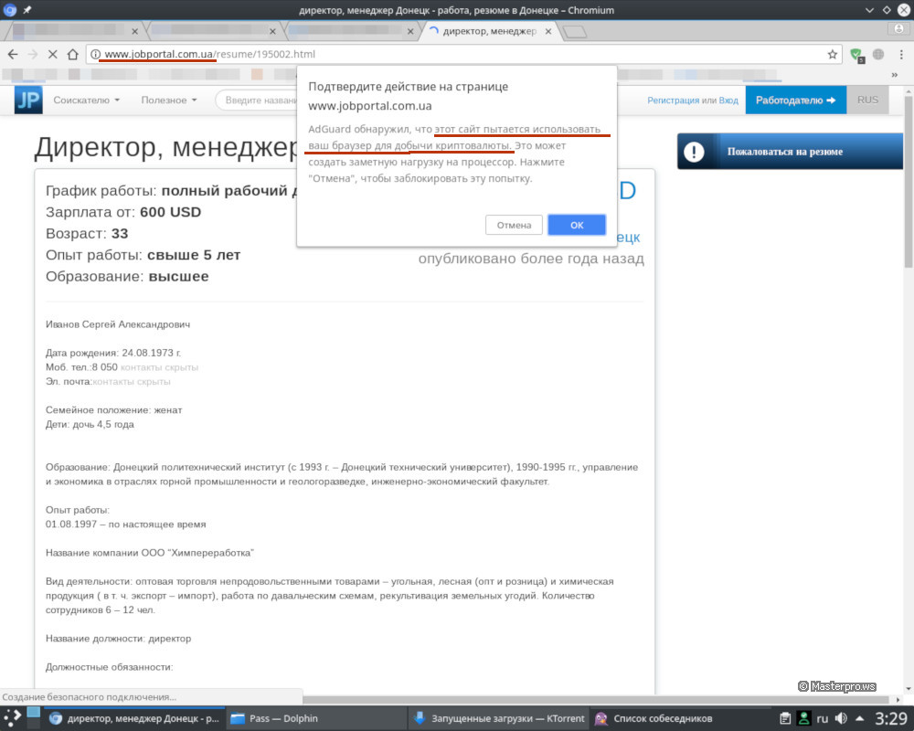 Jobportal.com.ua