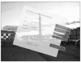 Fancy AJAX Contact Form - модуль для Joomla 3